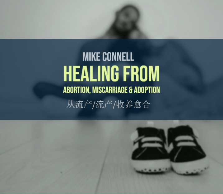 Healing From Abortion (2 of 4)